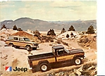 Jeep_catalogue00.jpg